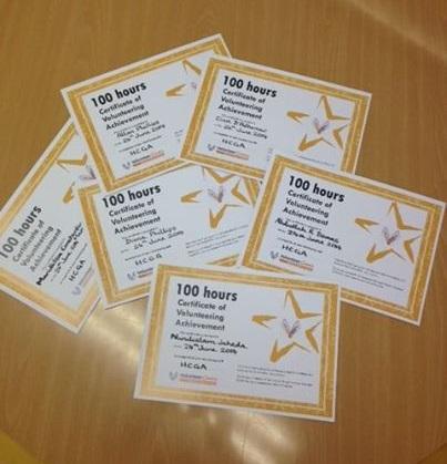 100 hour certificates